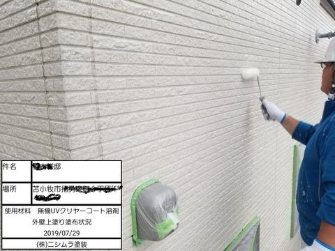 4 北海道 苫小牧 胆振 千歳 外壁 屋根 塗装 塗り替え 張替え 葺き替え リフォーム