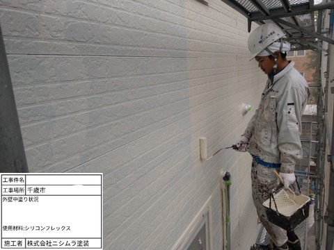 12 北海道 苫小牧 千歳 胆振 外壁 屋根 塗装 張替え 葺き替え リフォーム