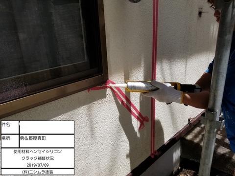 4 北海道 胆振 苫小牧 千歳 厚真 早来 追分 外壁 屋根 塗装 塗り替え 張替 葺き替え リフォーム