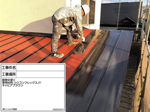 4苫小牧 塗装 外壁塗装 オススメ 高評価 屋根 ホームタンク 北海道 苫小牧市塗装店 オススメ 安い ペンキ屋 ホームタンク 防水工事 外壁リフォーム