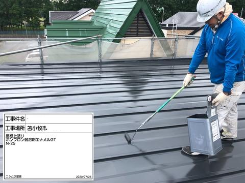 4北海道 苫小牧市住宅塗装工事 塗装会社 塗装業者 住宅屋根塗装工事 コーキング 見積無料 雨漏り 浴室塗装 アパート塗装 テナント塗装