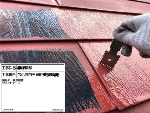 4 1 北海道 苫小牧市 住宅ドア交換 外壁屋根塗装工事 苫小牧塗装業者 雨漏り コーキング工事 防水工事 千歳市塗装業者 白老塗装業者