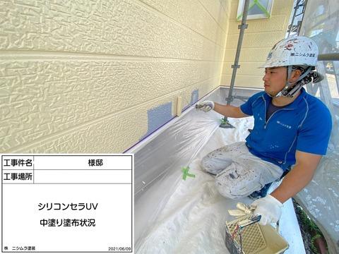 3 北海道 苫小牧市住宅塗装工事 外壁塗装 屋根塗装 コーキング交換 苫小牧市塗装リフォーム 北海道塗装店